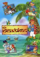 Смотреть фильм Сандокан онлайн на Кинопод бесплатно