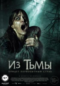 Смотреть Из тьмы онлайн на Кинопод бесплатно