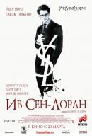 Смотреть фильм Ив Сен-Лоран онлайн на Кинопод бесплатно