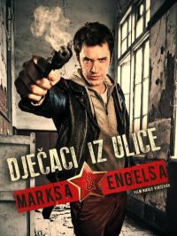 Смотреть Ребята с улицы Маркса и Энгельса (с русскими субтитрами) онлайн на Кинопод бесплатно