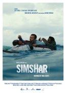 Смотреть фильм Симшар онлайн на Кинопод бесплатно