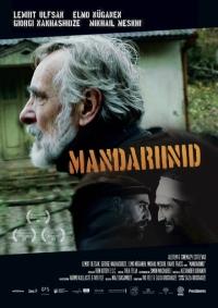 Смотреть Мандарины онлайн на Кинопод бесплатно