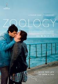 Смотреть Зоология онлайн на Кинопод бесплатно