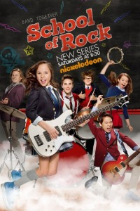 Смотреть Школа рока онлайн на Кинопод бесплатно