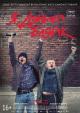 Смотреть фильм Я, Дэниел Блэйк онлайн на Кинопод бесплатно