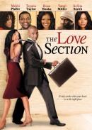 Смотреть фильм Отдел любви онлайн на Кинопод бесплатно