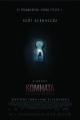 Смотреть фильм Комната разочарований онлайн на Кинопод бесплатно