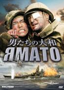 Смотреть фильм Ямато онлайн на Кинопод бесплатно