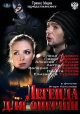 Смотреть фильм Легенда для оперши онлайн на Кинопод бесплатно