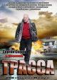 Смотреть фильм Трасса онлайн на Кинопод бесплатно