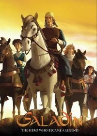 Смотреть Саладин онлайн на Кинопод бесплатно