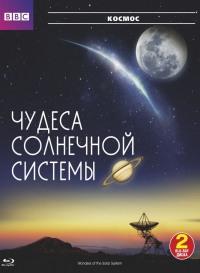 Смотреть BBC: Чудеса Солнечной системы онлайн на Кинопод бесплатно