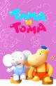 Смотреть фильм Тима и Тома онлайн на Кинопод бесплатно