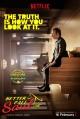 Смотреть фильм Лучше звоните Солу онлайн на Кинопод бесплатно