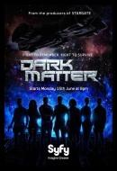 Смотреть фильм Чёрная материя онлайн на Кинопод бесплатно