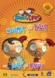 Смотреть фильм Ангус и Черил онлайн на Кинопод бесплатно