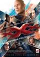 Смотреть фильм Три икса: Мировое господство онлайн на Кинопод бесплатно