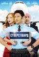 Смотреть фильм Суперстюард онлайн на Кинопод бесплатно