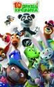 Смотреть фильм 10 друзей Кролика онлайн на Кинопод бесплатно