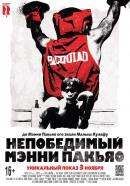 Смотреть фильм Непобедимый Мэнни Пакьяо онлайн на Кинопод бесплатно