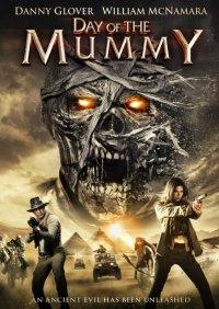 Смотреть День мумии онлайн на Кинопод бесплатно