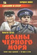 Смотреть фильм Хуторок в степи онлайн на Кинопод бесплатно
