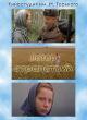 Смотреть фильм Ветер странствий онлайн на Кинопод бесплатно