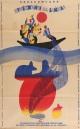 Смотреть фильм Приезжайте на Байкал онлайн на Кинопод бесплатно