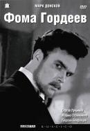 Смотреть фильм Фома Гордеев онлайн на Кинопод бесплатно