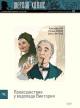 Смотреть фильм Шерлок Холмс: Происшествие у водопада Виктория онлайн на Кинопод бесплатно