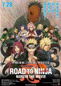 Смотреть Наруто 9: Путь ниндзя онлайн на Кинопод бесплатно