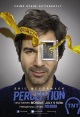 Смотреть фильм Восприятие онлайн на Кинопод бесплатно