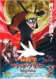 Смотреть фильм Наруто 8: Кровавая тюрьма онлайн на Кинопод бесплатно