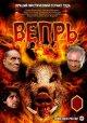Смотреть фильм Вепрь онлайн на Кинопод бесплатно