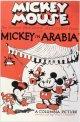 Смотреть фильм Микки в Аравии онлайн на Кинопод бесплатно
