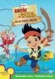 Смотреть фильм Джейк и пираты Нетландии онлайн на Кинопод бесплатно