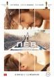 Смотреть фильм Лев онлайн на Кинопод бесплатно