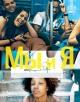 Смотреть фильм Мы и я онлайн на Кинопод бесплатно