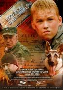 Смотреть фильм Путевка в жизнь онлайн на Кинопод бесплатно