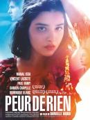 Смотреть фильм Ничего не бояться (на французском языке с русскими субтитрами) онлайн на Кинопод бесплатно