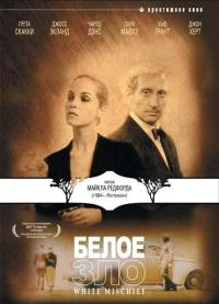 Смотреть Белое зло онлайн на Кинопод бесплатно