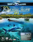 Смотреть фильм Южные моря 3D: Атолл Бикини и Маршалловы острова онлайн на Кинопод бесплатно