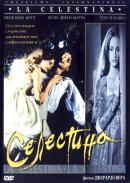 Смотреть фильм Селестина онлайн на Кинопод бесплатно