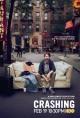 Смотреть фильм По друзьям онлайн на Кинопод бесплатно