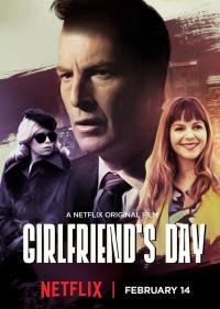 Смотреть День любимой онлайн на Кинопод бесплатно