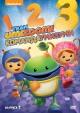 Смотреть фильм Команда «Умизуми» онлайн на Кинопод бесплатно