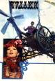 Смотреть фильм Чудаки онлайн на Кинопод бесплатно