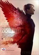 Смотреть фильм После тебя онлайн на Кинопод бесплатно