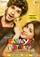 Смотреть фильм Рамая, ты вернёшься онлайн на Кинопод бесплатно
