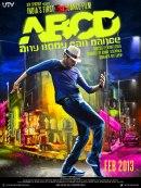 Смотреть фильм Все могут танцевать онлайн на Кинопод бесплатно